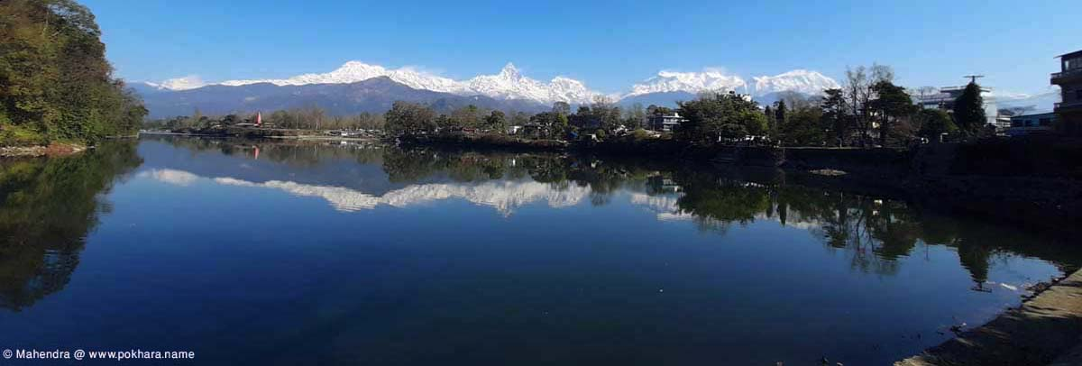 Website for Pokhara by pokhara.name - visit Pokhara and discover its scenic beauty.
